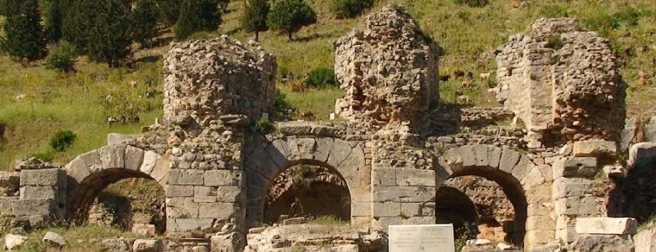 Ephesus Guide : Upper bath