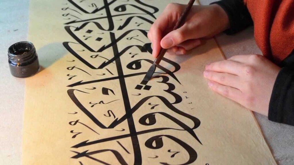 Turkish Arts
